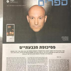 Three - Haaretz Review of Books 23.11.2018